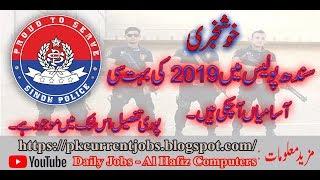sindh police jobs 2019 application form - Thủ thuật máy tính
