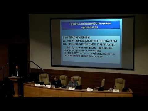 Профилактика и лечение венозных тромбозов и эмболий в хирургии Сокуренко Г.Ю.