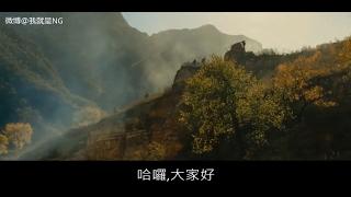 【NG】來介紹一部跨越種族戀愛的電影《法海:白蛇傳說》