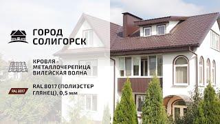 Отзыв о Скайпрофиль. Ефимович Валентина