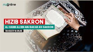 Hizib Sakron: Teks Arab dan Terjemahnya