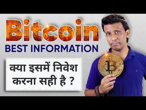 Kaip prekiauti bitcoin ir kitomis kriptofurrentais