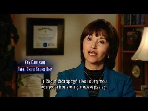 Δίαιτα σε ασθενείς με αρτηριακή υπέρταση