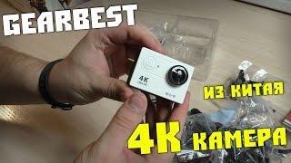 Посылка из Китая EKEN H9 Ultra HD 4K Action camera Распаковка