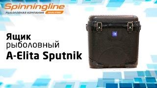 Ящик a-elita зимний sputnik silver