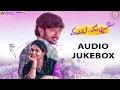 Full Movie | Audio Jukebox | Kannada | Nishant & Rinku Rajguru