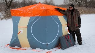 Палатка зимняя нельма куб-2 люкс