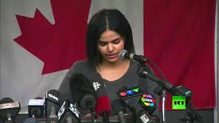 كلمة للسعودية رهف محمد أمام الصحفيين في مدينة تورونتو الكندية