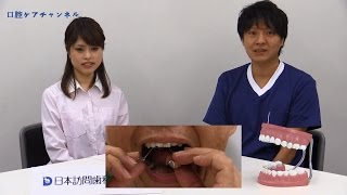 入れ歯の人の口内炎対策