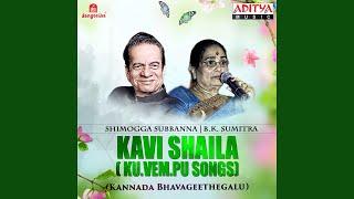 Anandamaya Dee Jaga Hrudaya