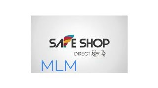 SAFE AND SECURE ONLINE MARKETING PVT.LMT.