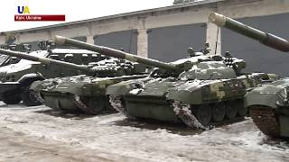 Ukraine Army Receives Modernised Tanks and Military Vehicles