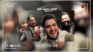 تحميل اغاني قاسم السلطان - حسين الغزال - احمد فاضل - كرار صلاح - هلا اسيا (المنتخب العراقي- كأس اسيا ) | 2019 MP3