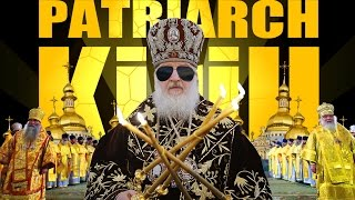 Патриарх Кирилл яхта деньги и машина шок // Patriarch Kirill yacht money and car shock