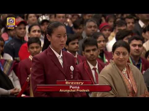 Pradhan Mantri Bal Puraskar - 2020 : Bravery Awards