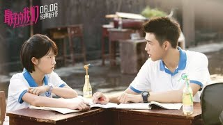 [Film China] My Best Summer || Subtitle Indonesia