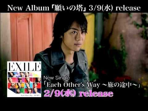 EXILE - Each Other's Way ~Tabi no Tochuu~