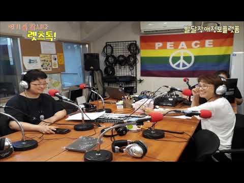팟캐스트_정순경 서울지부 부대표님 이미지