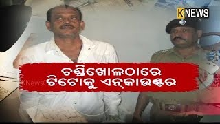 Most Wanted Criminal Titto Injured by Police Encounter in Chandikhol, Jajpur