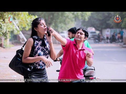 Delhi police short film