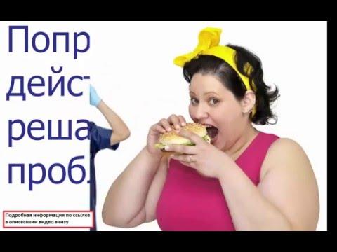 Если в моче белок при сахарном диабете 2 типа