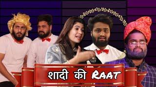 Shadi ki Raat | Sukki Dc | We Are One