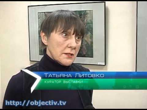 В Харькове открылась выставка Петра Мося - YouTube