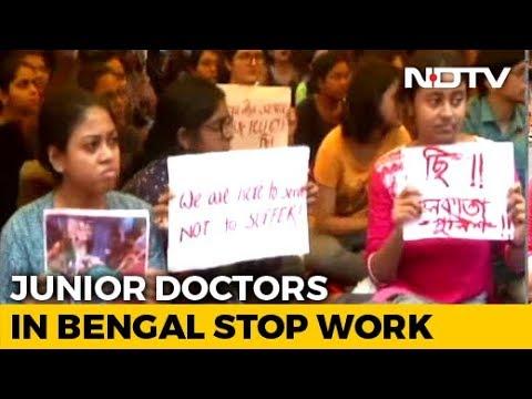 mp4 Doctors Beaten, download Doctors Beaten video klip Doctors Beaten