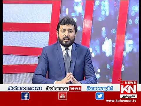 Shiqayat 29 March 2020 | Kohenoor News Pakistan