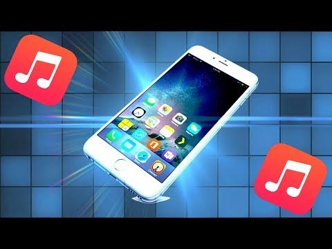 Рингтоны для айфона скачать бесплатно m4r 2017.11.20(7лучшичших)