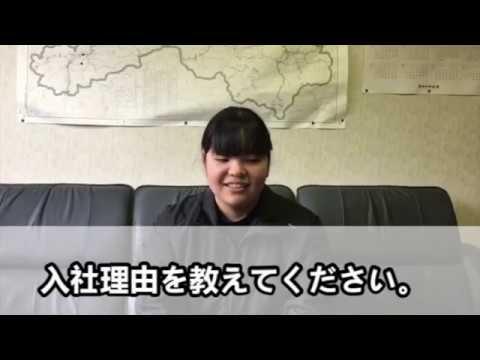 しまね女性の活躍応援企業動画「飯石森林組合」~しまねっこCHより~