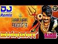 Bhagat || Gulzaar Chhaniwala || Dj Remix | Latest New Haryanvi Song 2020 | Full Hard Bass Club Music