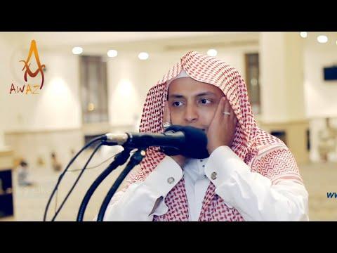 Most Beautiful Azan   Emotional Azan   Heart Soothing By Sheikh Mohammed Al Ghazali     AWAZ