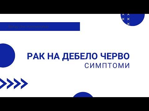 Простатата масаж в Русия