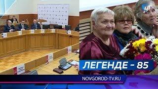 Прославленной спортсменке Нине Александровне Грузинцевой исполнилось 85 лет