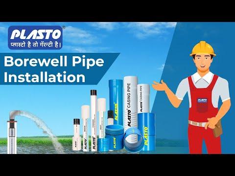 PVC Column Pipes Medium (63mm)