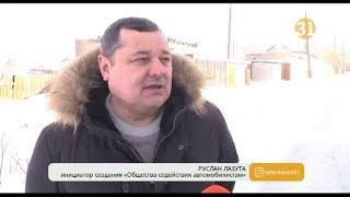 РУСЛАН ЛАЗУТА ДЛЯ 31 КАНАЛА. ПРИЖИВЕТСЯ ЛИ СТУКАЧЕСТВО В КАЗАХСТАНЕ