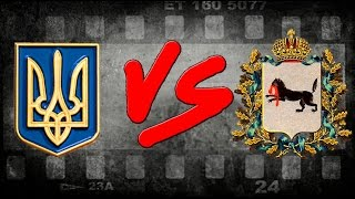 Украина vs Иркутск. Уровень жизни