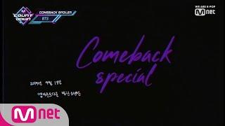 bts comeback show live full 2019 - Thủ thuật máy tính - Chia sẽ kinh