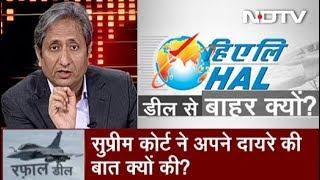 Prime Time With Ravish Kumar, Dec 14, 2018   रफाल पर SC के फ़ैसले में CAG रिपोर्ट की बात कहां से आई