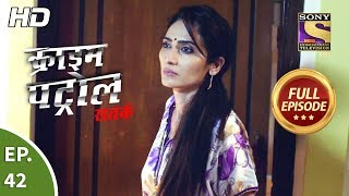 Click here to Subscribe to SonyLIV: http://www.sonyliv.com/signin  Click here to Subscribe to SET India: https://www.youtube.com/channel/UCpEhnqL0y41EpW2TvWAHD7Q?sub_confirmation=1  Click here to watch full episodes of Crime Patrol Satark Season 2:  https://www.youtube.com/playlist?list=PLzufeTFnhupx-Ii958bn2-dYO2vE3tdmX  Episode 42: Destruction Part 2 ------------------------------------------------- Things unravel when the police get to know about the actual relationship Saloni and Shekhar used to have. They visited the psychiatrist Saloni used to consult with. They got to know about someone named Anju from the psychiatrist. But there was a new angle waiting to get in the picture. Stay Tuned!  More Useful Links : Also, get the Sony LIV app on your mobile Google Play - https://play.google.com/store/apps/details?id=com.msmpl.livsportsphone iTunes - https://itunes.apple.com/us/app/liv-sports/id879341352?ls=1&mt=8 Visit us at http://www.sonyliv.com Like us on Facebook: http://www.facebook.com/SonyLIV Follow us on Twitter: http://www.twitter.com/SonyLIV  About Crime Patrol :  --------------------------------- Crime Patrol will attempt to look at the signs, the signals that are always there before these mindless crimes are committed. Instincts/Feelings/Signals that so often tell us that not everything is normal. Maybe, that signal/feeling/instinct is just not enough to believe it could result in a crime. Unfortunately, after the crime is committed, those same signals come haunting.  #crimepatroldastak #crime