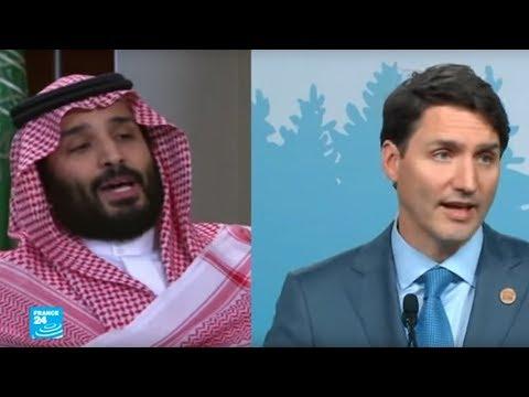 العرب اليوم - شاهد:السعودية توقف برامج إرسال طلابها إلى كندا