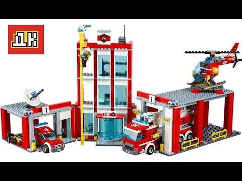 60110 FIRE STATION.60110 ПОЖАРНАЯ ЧАСТЬ.ЛЕГО СБОРКА ПОЖАРНАЯ ЧАСТЬ.