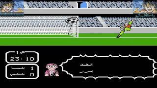 Captain Tsubasa 2 NES Hack By Wakashimazu France