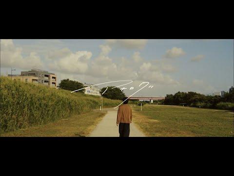 アナログ 【MUSIC VIDEO】