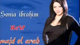 تحميل اغاني مجد العرب.سونيا ابراهيم.majed 2l 3arb .sonia ibrahim MP3