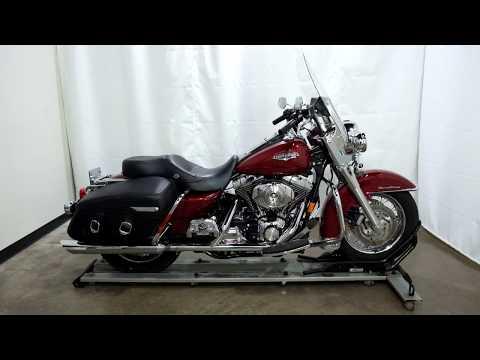 2006 Harley-Davidson Road King® in Eden Prairie, Minnesota - Video 1