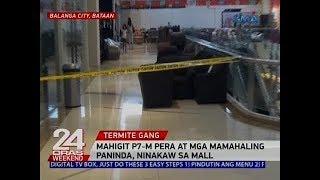 24 Oras: Mahigit P7-M pera at mga mamahaling paninda, ninakaw sa mall