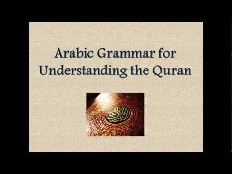 [Introduction] Arabic Grammar for Understanding the Quran