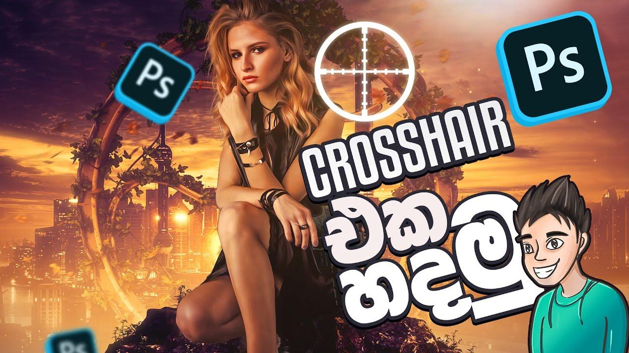 Cursor Is a CROSSHAIR (FIX!)   Photoshop Sinhalen